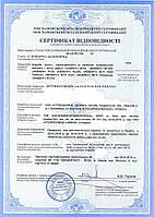 Сертификация матов - теплоизоляционных и звукоизоляционных из стеклянного штапельного волокна