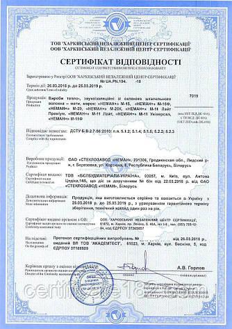 Сертификация матов - теплоизоляционных и звукоизоляционных из стеклянного штапельного волокна, фото 2
