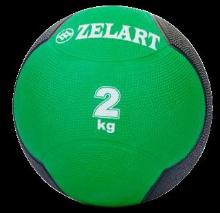 Медбол 2 кг твердый резиновый Zelart Medicine Ball для фитнеса и реабилитации (FI-5121-2)