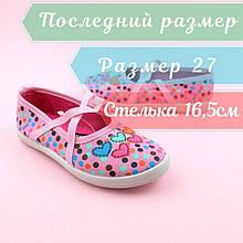 Розовые мокасины текстильные девочке р.27