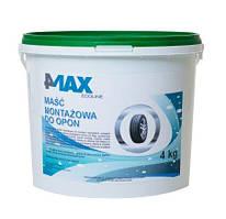 Паста монтажная для шиномонтажа универсальная 4MAX 4кг (Зеленая) Польша