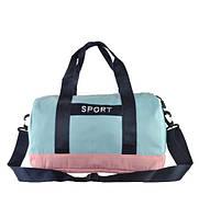 Сумка спортивная мятно-розовая  34х20,5х21см арт 9055-1