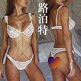 Сексуальный кружевной комплект, фото 2
