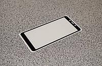 Захисне 5D-скло «Чорне Mocolo» для мобільного телефону Xiaomi Redmi 6A / Redmi 6