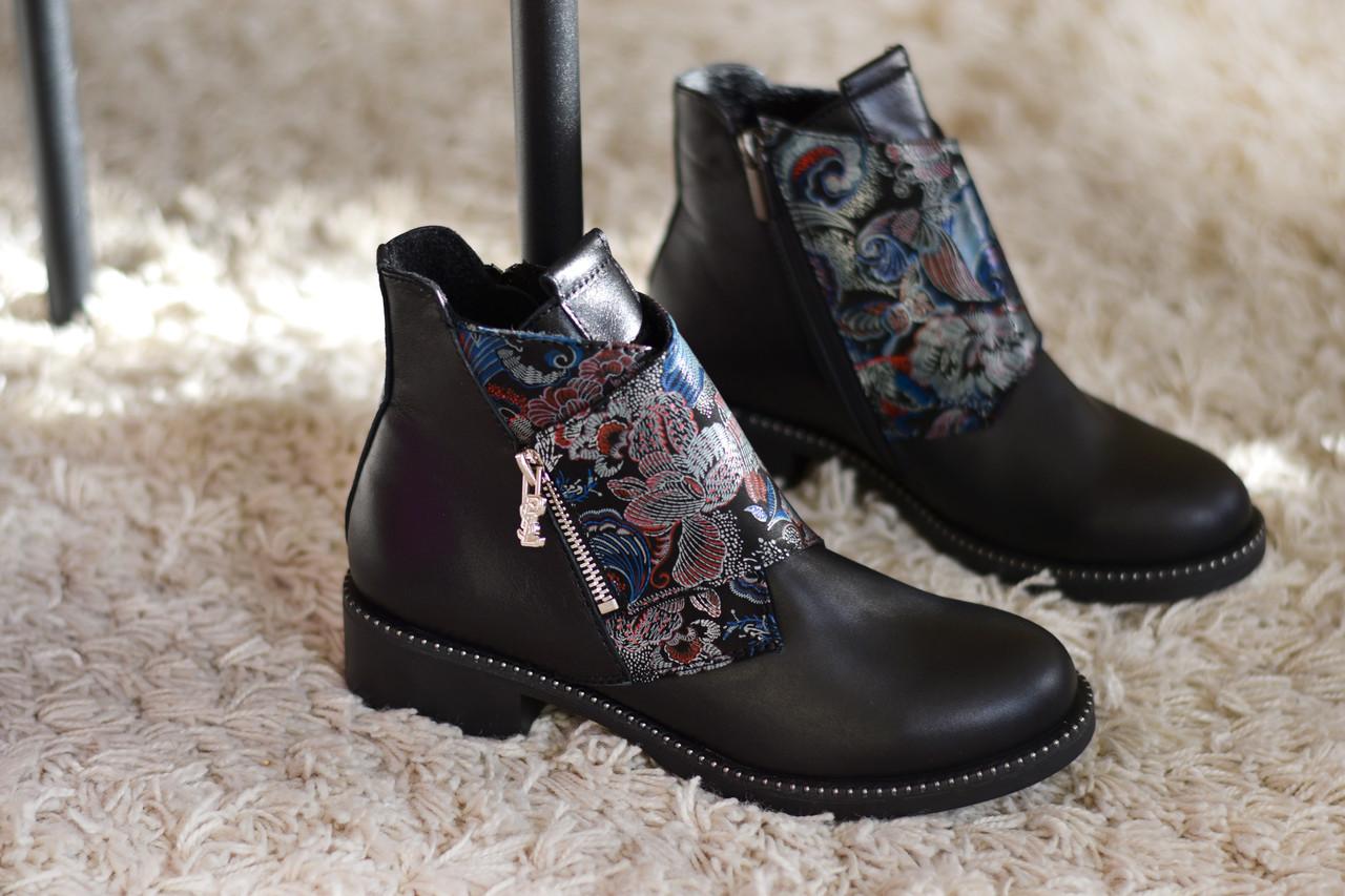 Кожаные ботинки с вышивкой Slip