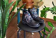 Кожаные ботинки с вышивкой Slip, фото 4