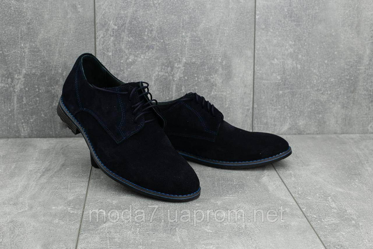 Туфли мужские Vankristi 280 синие (замша, весна/осень)