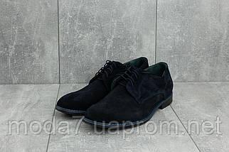 Туфли мужские Vankristi 280 синие (замша, весна/осень), фото 2