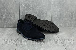Туфли мужские Vankristi 280 синие (замша, весна/осень), фото 3