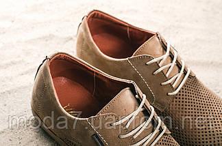 Туфли мужские Yuves M5 бежевые (натуральная кожа, лето), фото 2