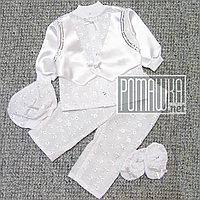 Летний крестильный костюмчик р. 68 3-5 мес(комплект на крещение) для мальчика нарядный ткань ХЛОПОК 4922 Белый