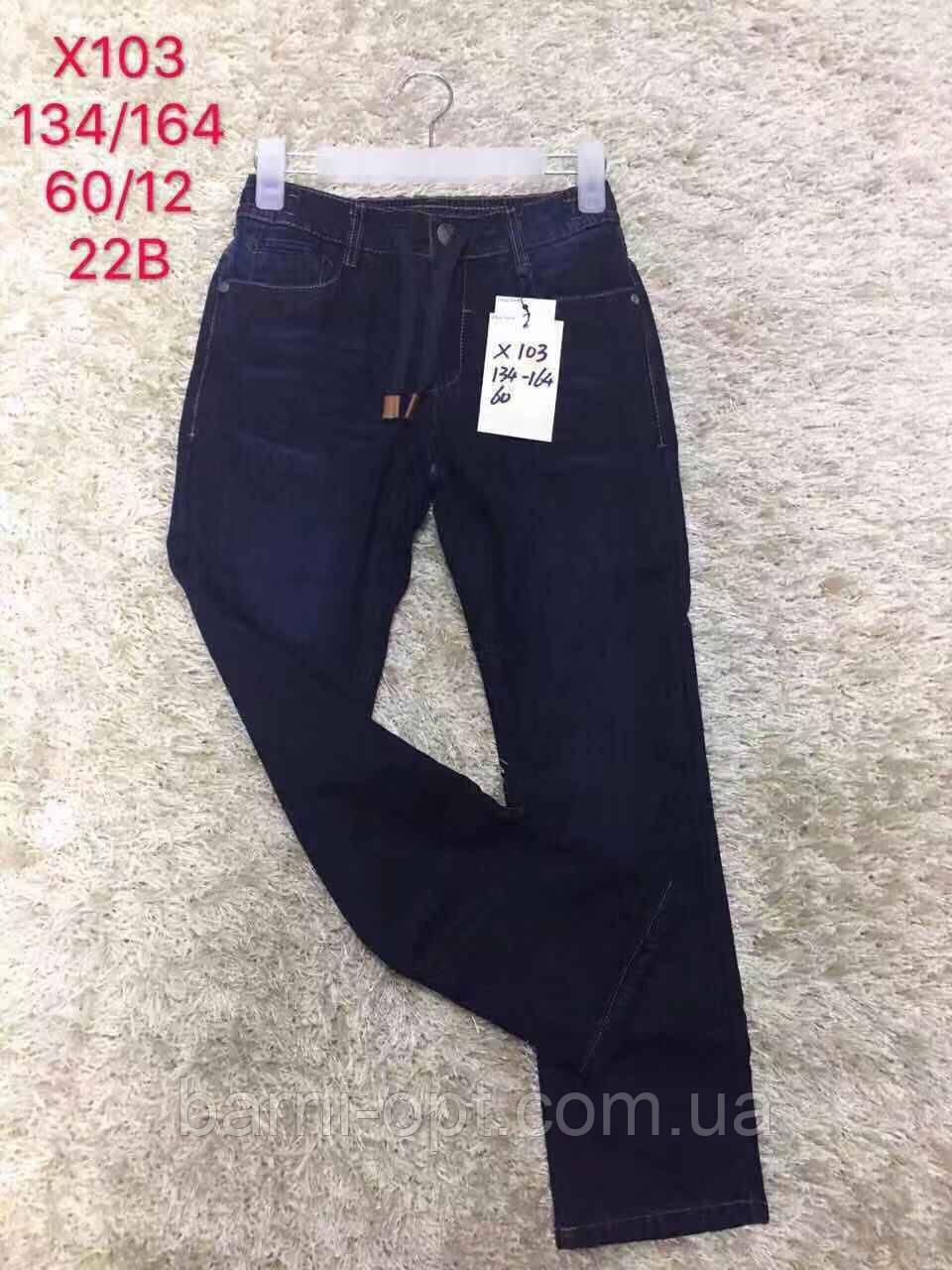 Джинсовые брюки утепленные для мальчиков оптом, Taurus , 134-164 рр