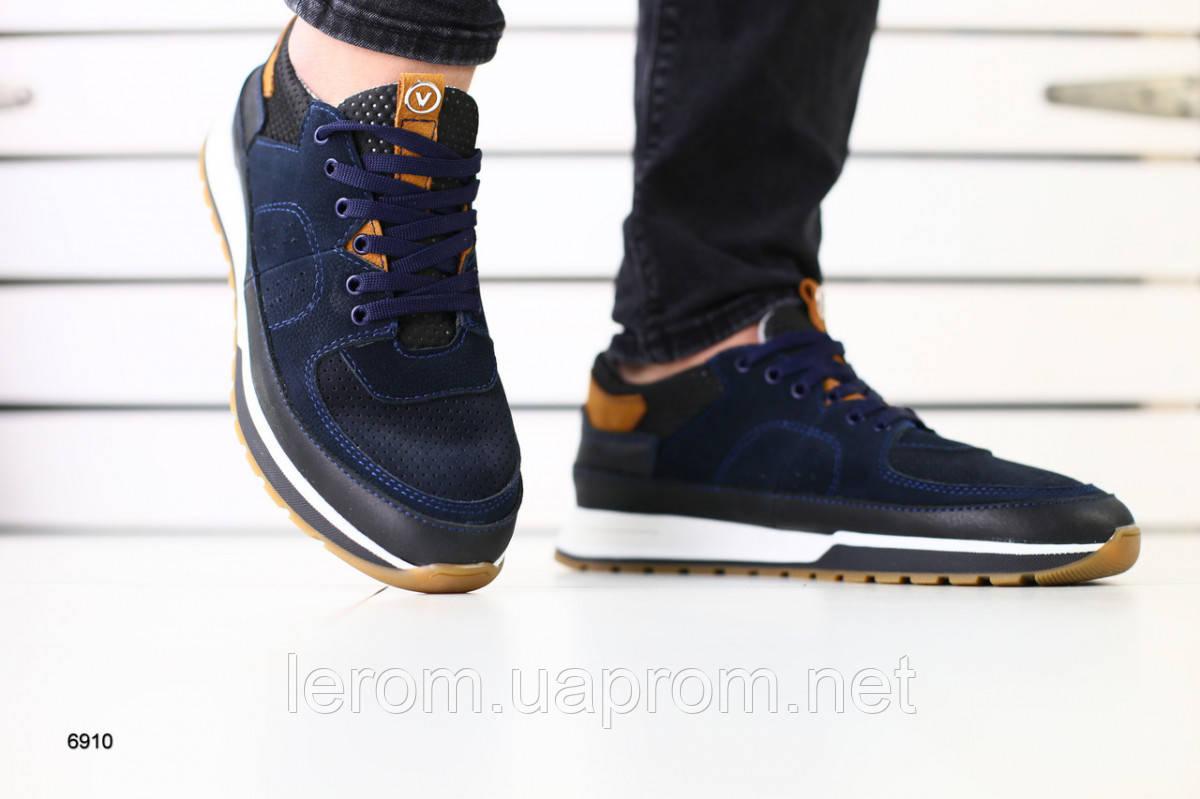 Мужские кроссовки из нубука