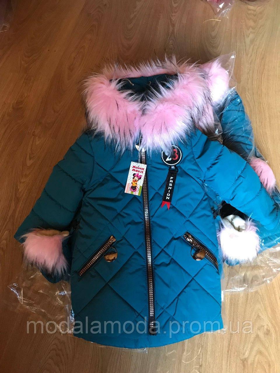 Куртка зимняя для самых маленьких ОПТОМ!