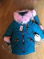 Куртка зимняя для самых маленьких ОПТОМ!, фото 1
