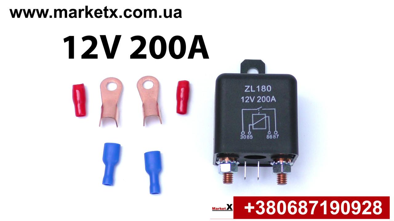 Реле 12V 200А
