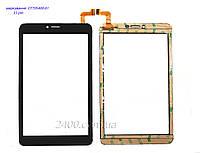 Сенсор, тачскрин планшета Nomi C070030 Corsa 3 LTE. 2.5D (номи корса) черный, CY70S400-01, 31pin