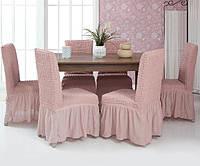 Набор чехлов для стульев Venera 6 шт 05-206 Светло-розовый (с оборкой)