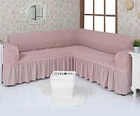 Чехол на угловой диван Concordia 02-206 Светло-розовый с оборкой