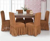Набор чехлов для стульев Venera 6 шт 05-210 Коричневый (с оборкой)