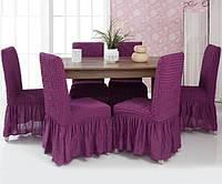 Набор чехлов для стульев Venera 6 шт 05-225 Фиолетовый (с оборкой)