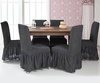 Набор чехлов для стульев Venera 6 шт 05-229 Асфальт (с оборкой)