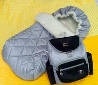 Комплект в коляску конверт и сумка рюкзак