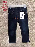Джинсовые брюки утепленные для мальчиков оптом, Taurus , 1-5 рр