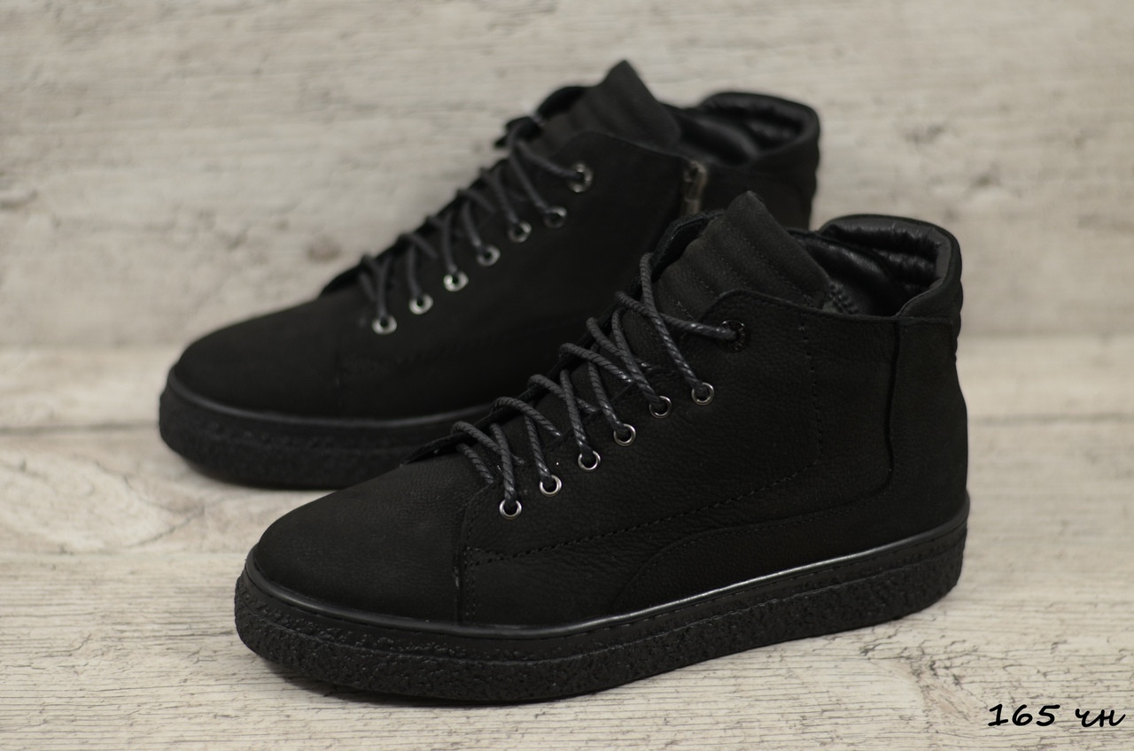 Мужские ботинки Zangak  (Реплика) (Код: 165 чн  ) ►Размеры [40,41,42,43,44,45]