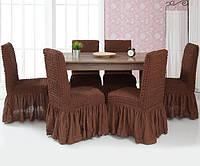 Набор чехлов для стульев Venera 2 шт 05-201 Чёрный шоколад (с оборкой)
