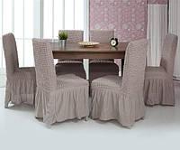 Набор чехлов для стульев Venera 2 шт 05-205 Светло-серый (с оборкой)