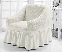 Чехол на кресло Concordia 214 Молочный (1шт) (с оборкой)