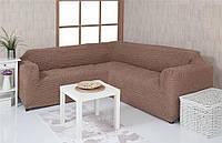 Чехол на угловой диван Concordia 17-202 Светло-коричневый без оборки