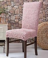 Набор чехлов для стульев Venera 6 шт 10-206 Светло-розовый (без оборок)