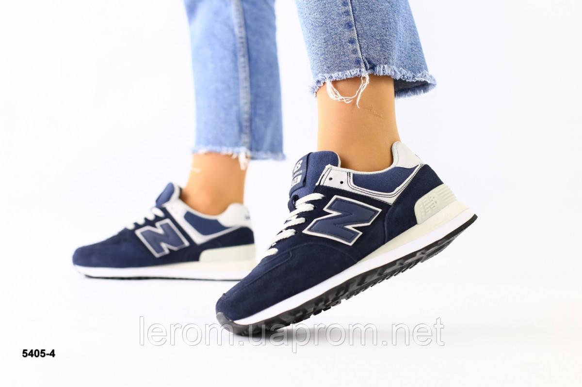 Женские кроссовки замшевые темно-синие