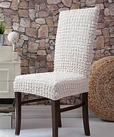 Набор чехлов для стульев Venera 2 шт 10-204 Кремовый (без оборок)