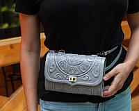 Серая кожаная сумочка трансформер, сумочка-клатч на плечо/на пояс, фото 1