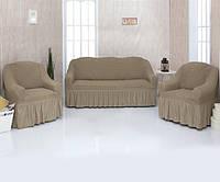 Чехол для мебели Venera (3+1+1) 01-220 Серо-зелёный с оборкой