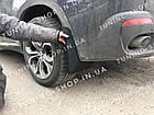 Брызговики BMW X5 E70 2007-2013 под порог и без расширителей арок, фото 4