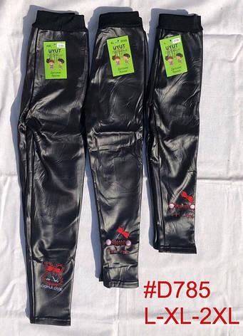 Детские брюки байка размер L-2XL (от 12 шт), фото 2