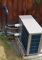 Напольная установка теплового насоса для бассейна