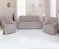 Чехол для мебели Venera (3+1+1) 01-205 Светло-серый с оборкой