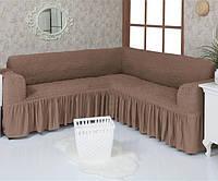 Чехол на угловой диван Concordia 02-202 Светло-коричневый с оборкой