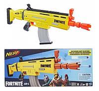 Бластер Нерф Фортнайт Nerf Fortnite AR-L