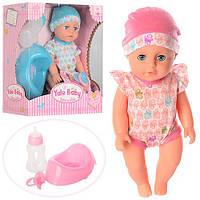 Кукла пупс бейби борн Yale Baby 1728: размер 27см (горшок + соска + бутылочка)