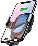 Автодержатель для телефона с беспроводной зарядкой  Metal Gravity Car Mount Black, фото 3