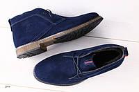 Мужские зимние ботинки синяя замша, фото 1
