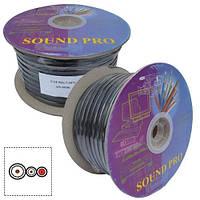 Кабель аудио-видео Sound PRO JY-5920 1x0.34 мм² + 2x0.22 мм² /112/50 OFC CU плоский черный Цена за 100м