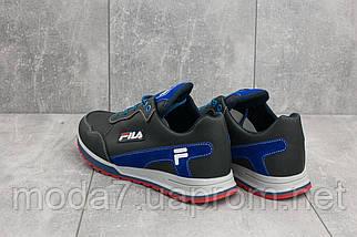 Кроссовки мужские CrosSAV 05 синие-голубые (натуральная кожа, весна/осень), фото 2
