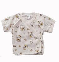 Кофточка на кнопках для новорожденного (распашонка), короткий рукав (КЛиМ)